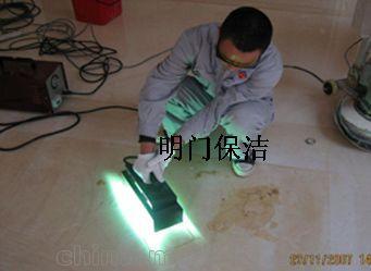 重庆工厂保洁外包公司