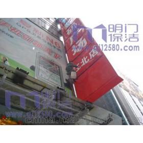 重庆医院保洁外包费用