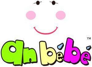 anbebe(安贝贝)