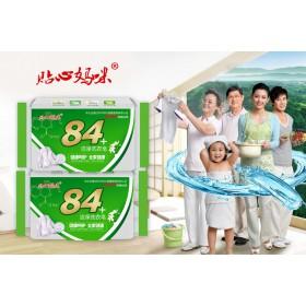 84洁净洗衣皂|肥皂