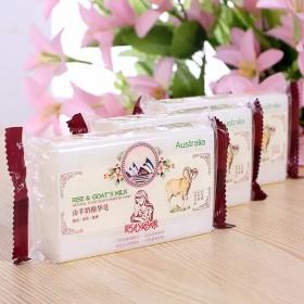 山羊奶精华皂|肥皂
