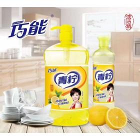 巧能洗衣液|山东洗衣液|巧能除菌洗洁精 去油去污 长久抑菌