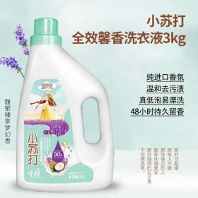 小苏打全效馨香洗衣液3Kg
