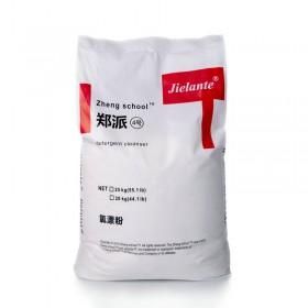 高效氯漂粉 毛巾浴巾洗衣漂白去色素 25kg大包散装漂白粉