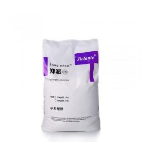 洗衣房洗涤中和酸剂 增白中和粉发灰发黄除锈中和酸粉