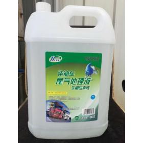 柴油车尾气处理液