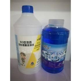 ro反渗透活性镀膜玻璃水