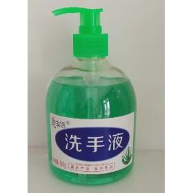 洗手液 蕴含芦荟 滋润保湿