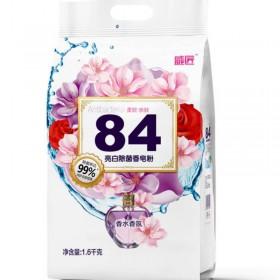 亮白除菌香皂粉净含量1.6Kg