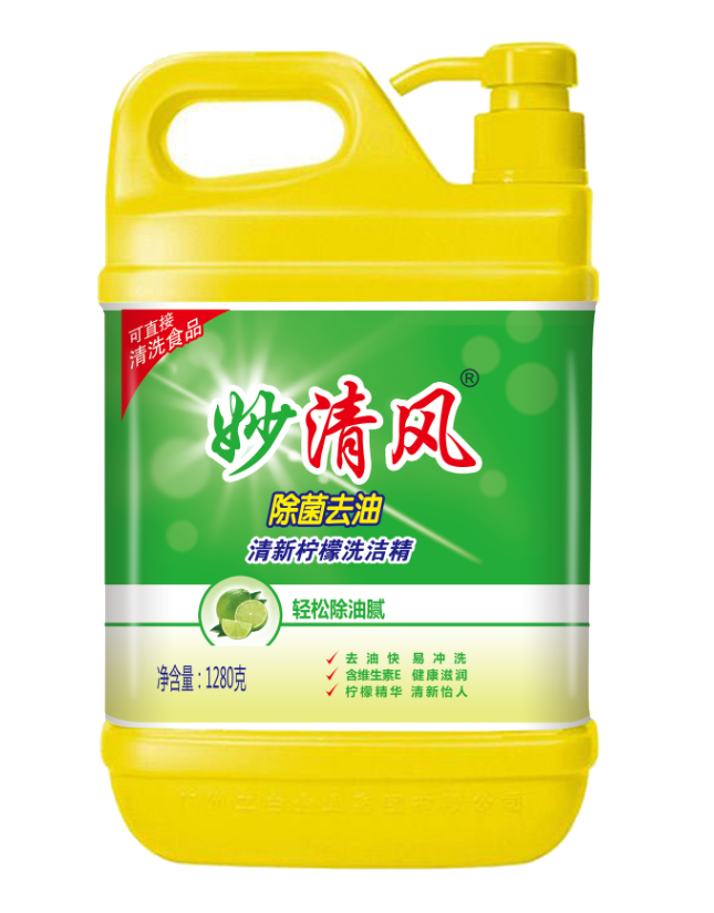 妙清风洗洁精|1280克除菌去油洗洁精|天津炫白洗涤用品