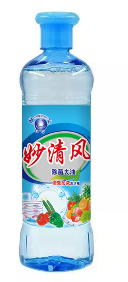 除菌去油洗洁精|小瓶装洗洁精批发|妙清风洗洁精价格