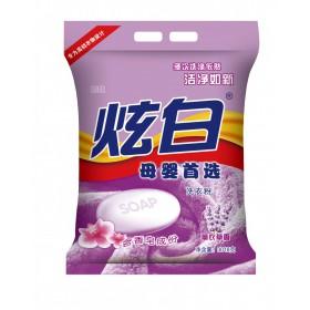 洗衣粉|天津洗衣粉厂家|洗衣粉批发|天津炫白洗涤用品