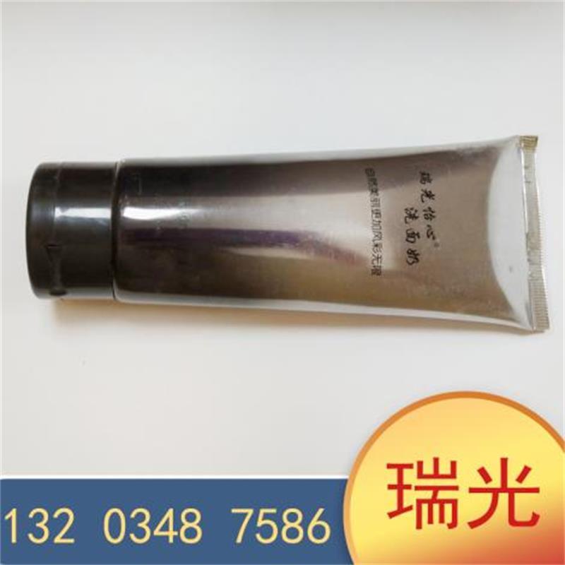 微信图片_20200411143906