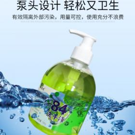 84洗手液 泵头设计轻松卫生洗手洁净方便 洗手液
