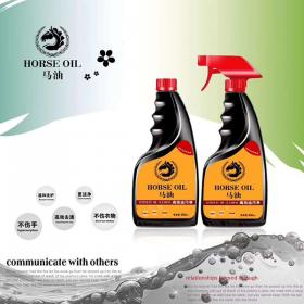马油高效油污净 |不伤手温和呵护 油烟净 清洁剂
