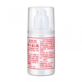 馥康润 维生素E乳 防止皮肤干燥
