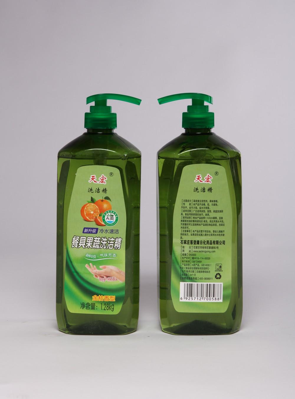 天宏餐具果蔬洗洁精 冷水速洁 金桔香型1.28kg