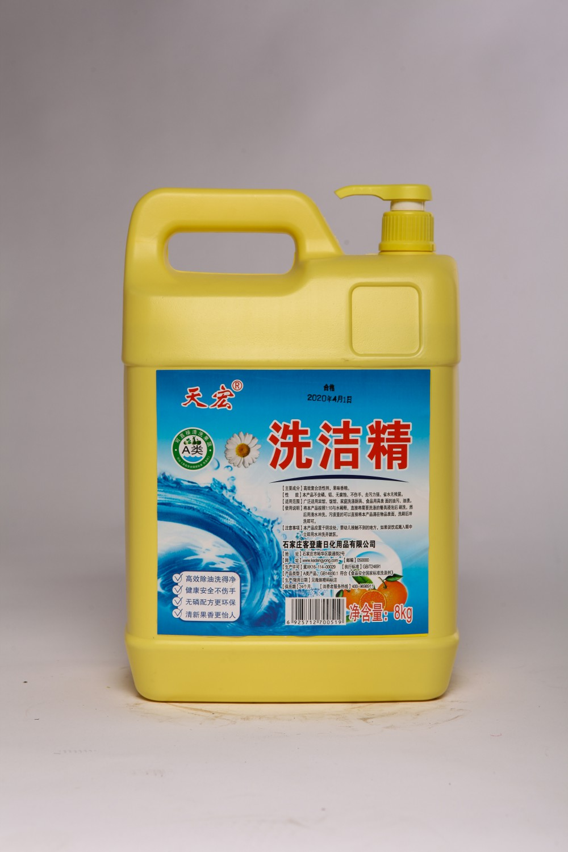 天宏5kg洗洁精 清新果香不伤人 |河北洗洁精厂家