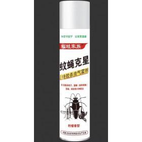 蚊蝇克星特效杀虫气雾剂