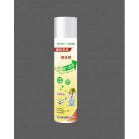 儿童无味型杀虫气雾剂强效持久