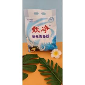 厂家直销批发甄净牛油果香皂粉