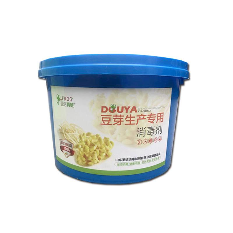 圣洁青蛙品牌 豆芽生产消毒剂