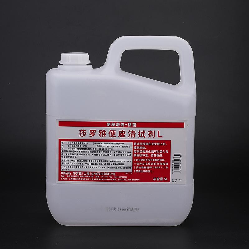 便座清洁剂  日本莎罗雅便座清洁剂,莎罗雅便座消毒液