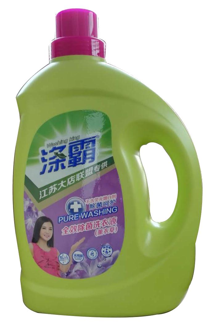 涤霸全效除菌洗衣液3L
