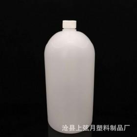 3.8升加仑桶  手提化工塑料桶|河北塑料瓶加工生产厂家