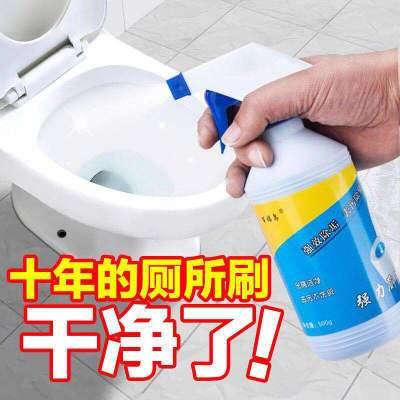 洁厕灵洁厕液强力去污蓝泡泡厕所清洁剂卫生间除垢去异味瓷砖清洁