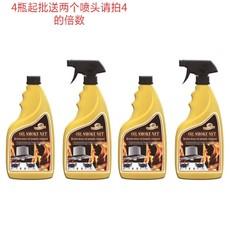 [3秒去油污]包邮油烟净厨房油污净重油污清洁剂