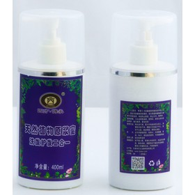 四方.传承 天然植物原浆蜜 洗发护发二合一