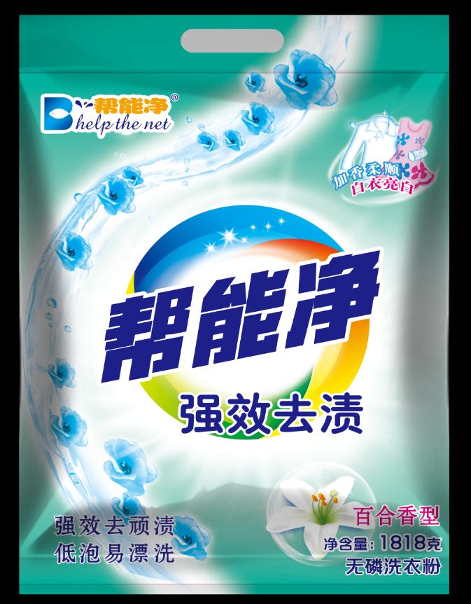 帮能净强效去渍洗衣粉