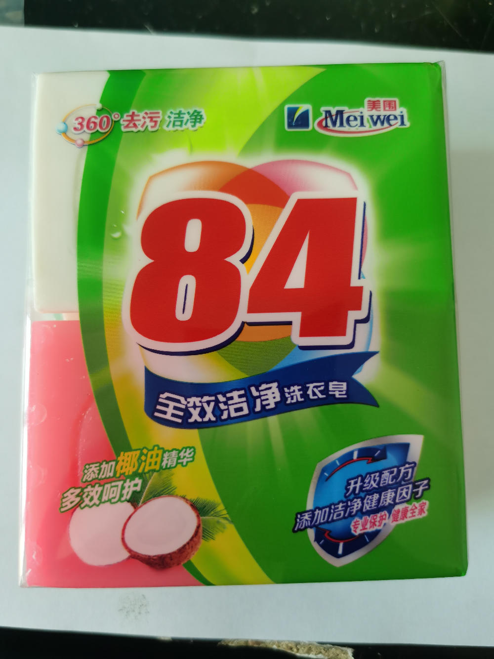 84洗衣皂,212gx4块
