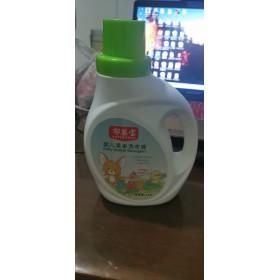 郁婴宝洗衣液
