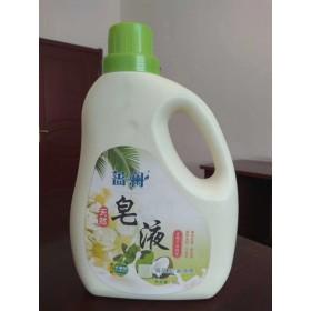 蔷澜皂液厂家、山东皂液批发、德州皂液厂、天然皂液价格