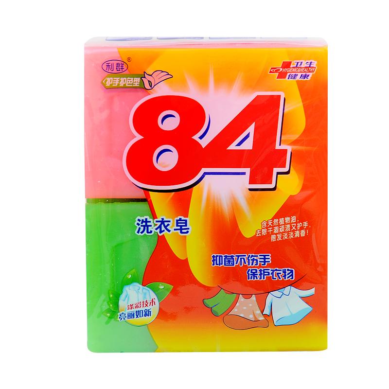 84洗衣皂