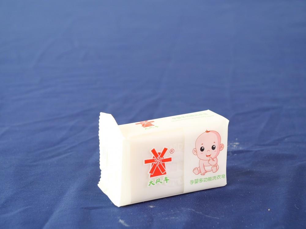大风车婴幼儿洗衣皂 尿布皂