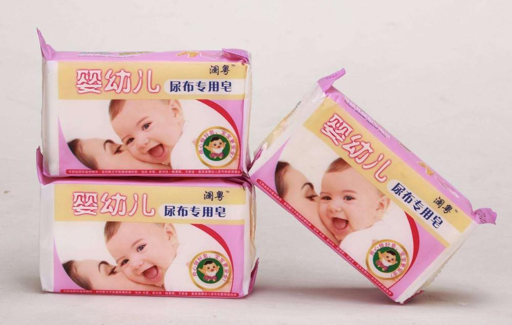 婴儿专用洗衣皂 无荧光剂无化学剂