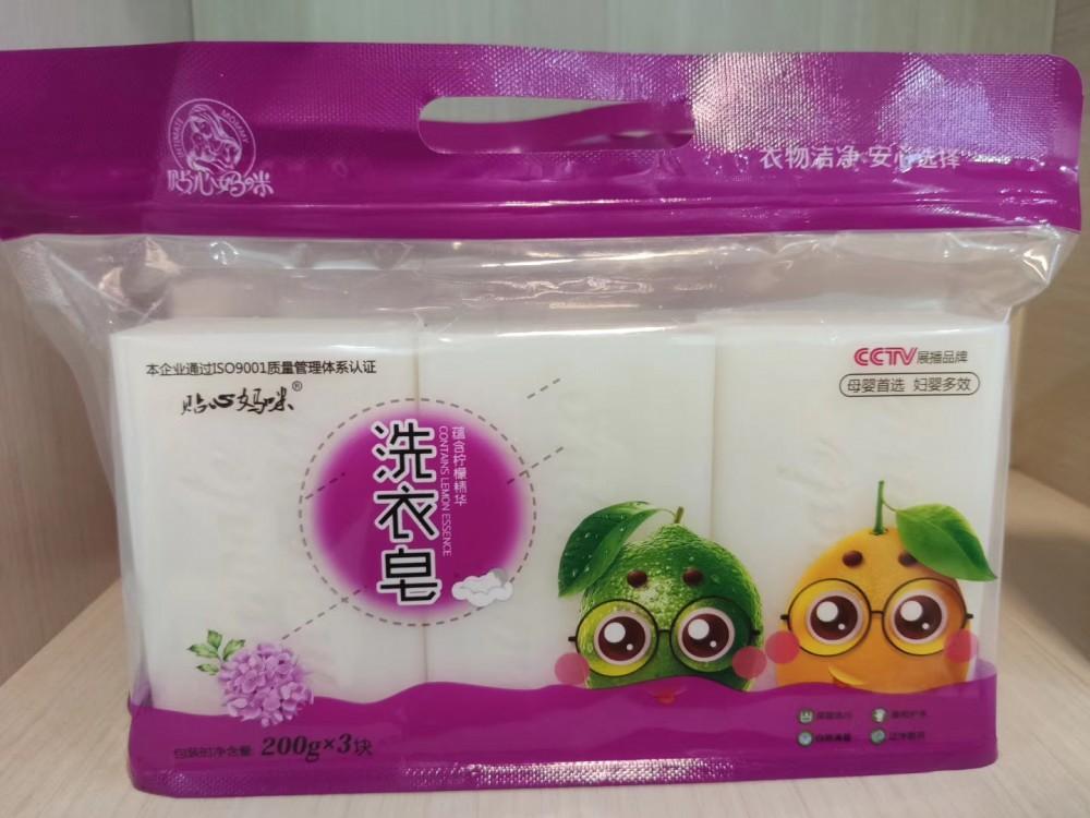石家庄洗衣皂厂家|植物洗衣皂价格|植物洗衣皂厂家