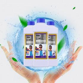 無雲天 酵素净白洗衣液净含量1L|河北洗衣液价格