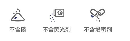 微信截图_20200628101150
