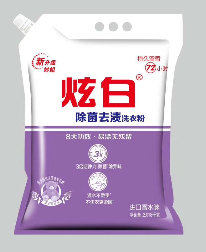 72小时持久留香|进口香水洗衣粉|天津皂粉厂家|洗衣粉批发