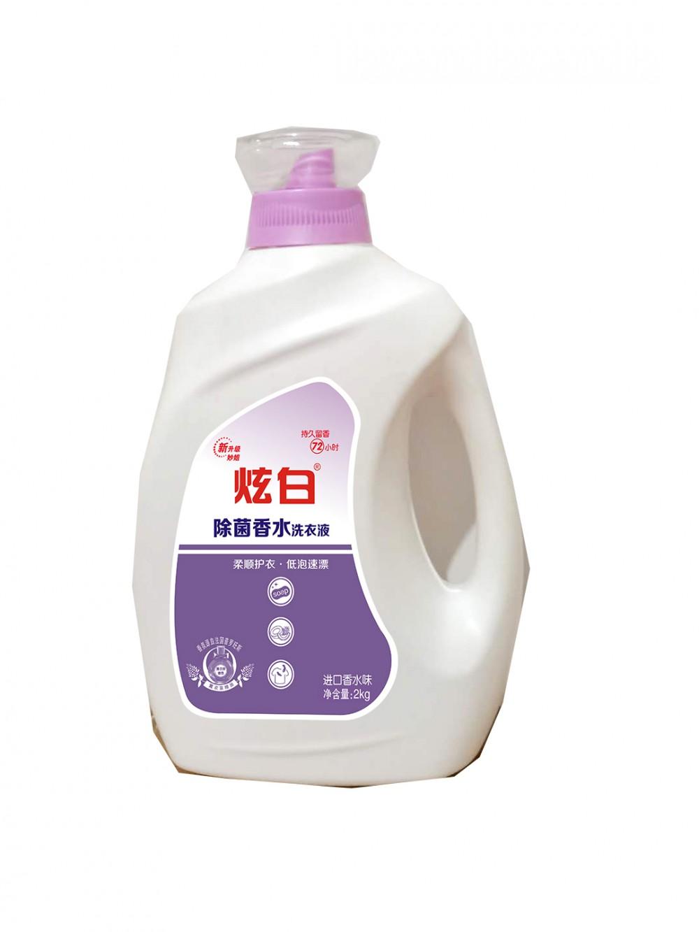 天然皂粉 天津皂粉厂家 洗衣粉批发 天津炫白洗涤用品